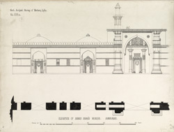 Ahmadabad: Elevation of Ahmad Shah's mosque